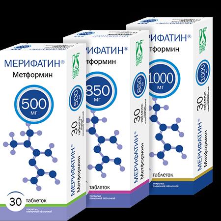 Мерифатин